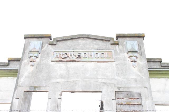 High school sign